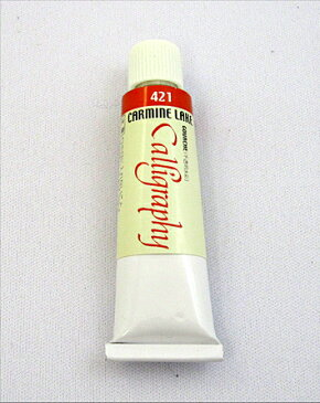 CLA カリグラフィーガッシュ 5ml カーマインレーキ