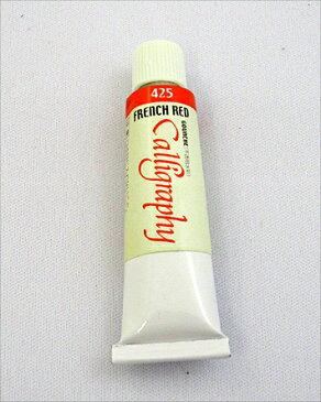 CLA カリグラフィーガッシュ 5ml フレンチレッド