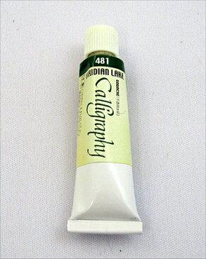 CLA カリグラフィーガッシュ 5ml ビリジアンレーキ