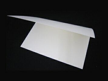 アラベール折りカード (ナチュラル)