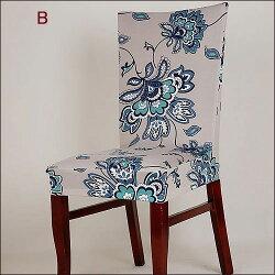 椅子フルカバーイスカバーフィットチェアカバー伸縮背もたれ座椅子ストレッチピッタりフィット