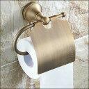 ペーパーホルダー アンティーク アイアン トイレ 真鍮 トイレットペーパーホルダーペーパーホル...
