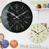 壁掛け時計インターフォルムブルーメCL-3358電波時計