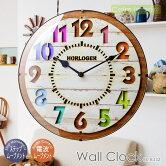 壁掛け時計インターフォルムフォルリCL-8332電波時計