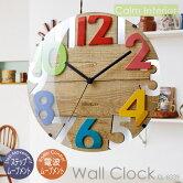 壁掛け時計インターフォルムラヴァンCL-8335電波時計