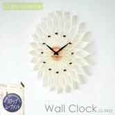 壁掛け時計インターフォルムルファールCL-9903