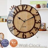 壁掛け時計インターフォルムミュゼウッドCL-8333電波時計