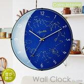 壁掛け時計インターフォルムステラエストレアCL-3359