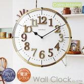 壁掛け時計インターフォルムティールCL-9706電波時計