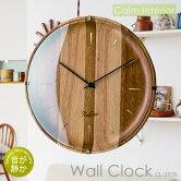 壁掛け時計インターフォルムヴァーグCL-2936