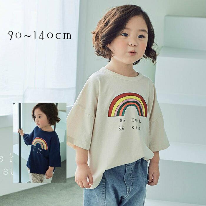 カットソー Tシャツ レインボウ 90 100 110 120 130 140 男の子 女の子 韓国 韓国子供服 子供服 きっず キッズ  PEANUTS 可愛い かっこいい 格好いい 半袖 カットソー