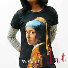 【アート半袖・プリントTシャツ】ヨハネス・フェルメール 『真珠の耳飾りの少女』 [T-W020-F...