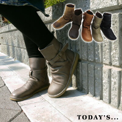 祝!楽天ランキング入賞★【Today's】くしゅくしゅ柔らか♪クロスベルト・ショートブーツ!しっとり上質本革オイル仕上げ 【送料無料】神戸の靴メーカー直送!レディースシューズ通販 [FOO-FT-1233]【12awFashion8_sh】