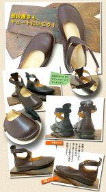 【InCholje(インコルジェ)】【コンフォートシューズ】思いっきり履きやすい!ナチュラル♪クロスベルトシューズ【送料無料】歩きやすい靴だからコンフォートシューズとしてもどうぞ![FOO-SP-8044]