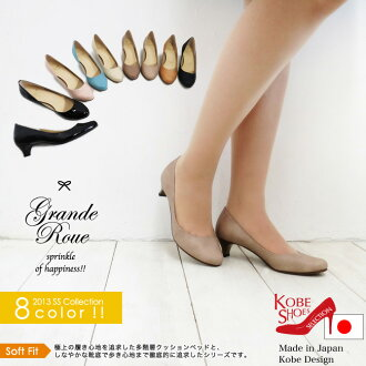 Shark or shark's pumps. stylish round toe design ★ low heel pumps Kobe shoes manufacturer direct! Women's shoe store