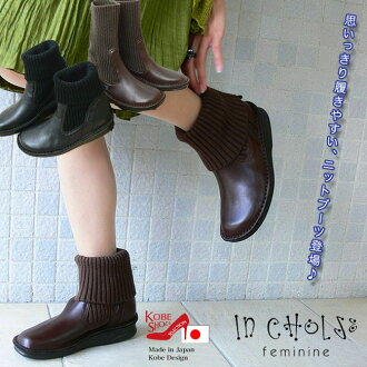Holidays! Rakuten ranking Prize winning ★ I'm easy to wear ♪ cute knitted booties! Comfort shoes and walking shoes because even please! (22.0)