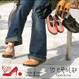 本革 日本製【In Cholje(インコルジェ)】【コンフォートシューズ】愛され仕上げのTストラップシューズ歩きやすい靴[FOO-SP-8102]H5.0(レディースシューズ 履きやすい靴 楽ちん らくちん 疲れにくい ストラップ レディース コンフォート シューズ 神戸)