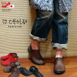 本革 日本製 コンフォートシューズ 【In Cholje(インコルジェ)】【コンフォートシューズ】思いっきり履きやすい!クロッグなサンダル♪[上質エクル本革]歩きやすい靴 だから コンフォートシューズ としてもどうぞ! [FOO-SP-8171](22.0)H5.0