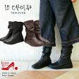 本革 日本製 ブーツ コンフォートシューズ 【In Cholje(インコルジェ)】【ショートブーツ】思いっきり履きやすい!クシュッと、品良く履きたいミディアムブーツ歩きやすい靴 だから コンフォートシューズ としてもどうぞ! [FOO-SP-8245]H5.0