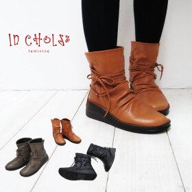 【InCholje(インコルジェ)】思いっきり履きやすくて軽い!クシュッと本革リボンショートブーツ