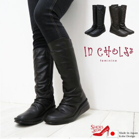 【InCholje(インコルジェ)】くしゅっとギャザーがかっこいい!やわらか履きやすいロングブーツ[FOO-SP-8384]
