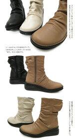 【InCholje(インコルジェ)】くしゅっとギャザーがかっこいい!やわらか履きやすいバックリボンのショートブーツ[FOO-SP-8408]