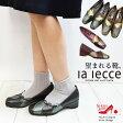 コンフォートシューズ 日本製 本革セール価格【返品不可】 【la lecce(ラレッチェ)】4E幅広でゆったり。花びらデザインの本革コンフォートシューズ[FOO-JC-405]H4.0(ウェッジ ウェッジソール ウエッジソール 太ヒール スクエアトゥ コンフォート 靴 レディース)