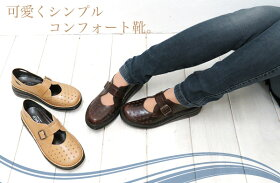 【InCholje(インコルジェ)】【コンフォートシューズ】ひし形模様と飾りベルトがアクセント♪柔らかい本革で足に優しい1足。
