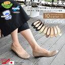 (セール価格・返品不可)【Bakerloo(ベイカールー)】豊富 10カラー走れるパンプス スムース&エナメル ウェッジ ローヒール 全天候型&幅広2E+ [FOO-AM-R2030A](22.0・25.0)(かわいい 走れる 歩きやすい ウエッジ ソール レディース ぱんぷす 日本製 疲れにくい 防水)