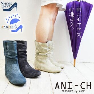 多靴子 ! 中等長度版本弄皺了,雨鞋設計 [foo-デel-4505] H4.0 (驅蚊水鞋婦女的雨季下雨雨雨雨靴的女鞋時尚知道好)︰ 532P17Sep16