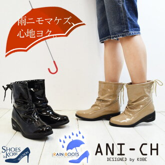 多靴子 ! 弄皺設計雨鞋 [靴子],[FOO-DL-556-3680] H5.0 (驅蚊水鞋婦女多雨的季節雨雨,雨,雨鞋,時尚可愛的夏天): 532P17Sep16