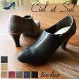 (セール価格・返品不可)【ciel et sol(シエルエソル)】ゴールドラインで後ろ姿に自信あり。スエードブーティー(レディース パンプス 靴)[FOO-EG-AT8877]H7.0(25.0)(黒 ベージュ ブーティ ブーティー 歩きやすい 太ヒール スエード おしゃれ ):532P17Sep16