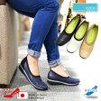 日本製 コンフォート 本革【…AShiOtO】軽量パウチング加工で通気性バツグンデザイン&機能性に優れた1足◎[FOO-FU-1522](22.0)(レディースシューズ 履きやすい靴 楽ちん らくちん 疲れにくい 歩きやすい靴 レディース コンフォートシューズ シューズ)