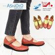 【…AShiOtO(アシオト)】軽量ナチュラルな甲ストラップシューズ旅行 ウォーキングシューズにも[FOO-FU-2002]H3.0(22.0)H3.0(22.0 疲れにくい ウォーキング ストラップ 歩きやすい靴 レディース コンフォート コンフォートシューズ シューズ 神戸)