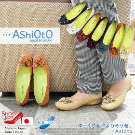 (AShiOtO)国内で最も軽い靴。小花モチーフでレディなバレエトゥパンプス(FOO-FU-3022)H4.0