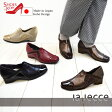 コンフォートシューズ 日本製 本革セール価格【返品不可】 【lalecce(ラレッチェ)】本革4E幅広でゆったり。履きやすくて歩きやすい仕上がり。足に優しいパンプス![FOO-JC-7712]H4.0(スクエアトゥ 歩きやすい 太ヒール コンフォート 靴 レディース)