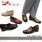 コンフォートシューズ 日本製 本革セール価格【lalecce(ラレッチェ)】本革4E幅広でゆったり。履きやすくて歩きやすい仕上がり。足に優しいパンプス!コンフォートシューズ[FOO-JC-7712]H4.0