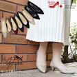 パンプス アーモンドトゥ ローヒール【splendide】履きやすいポインテッドトゥ。信頼の神戸ブランド・スエード・スムースパンプス[日本製][FOO-MG-250]H4.0(おしゃれ レディース ぱんぷす レディースシューズ かわいい 靴 黒 エナメル 歩きやすい)
