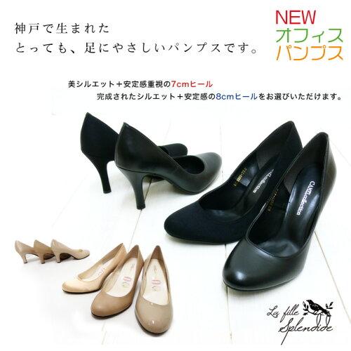 パンプス レディースシューズ(靴)黒&エナメルで結婚式にも使えるプレーンパンプス。痛くない[FOO...