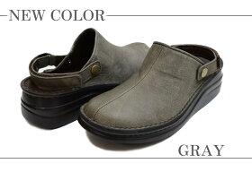 本革日本製コンフォートシューズ【InCholje(インコルジェ)】【コンフォートシューズ】思いっきり履きやすい!クロッグなサンダル♪[上質エクル本革]歩きやすい靴だからコンフォートシューズとしてもどうぞ![FOO-SP-8171](22.0)H5.0