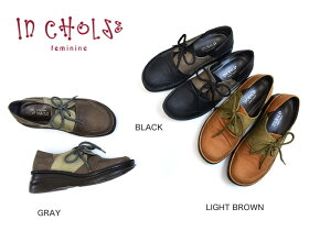 【InCholje(インコルジェ)】バイカラーの斜め靴紐がオシャレ!カジュアルデザインコンフォート