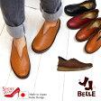 【BELLE(ベル)】ソフトVカットスリッポン! 履きやすさ歩きやすさ抜群[日本製・神戸の靴ブランド][FOO-YK-VIVIA](21.0・21.5・22.0・25.0・25.5)H3.0(スリッポン 歩きやすい靴 レディース コンフォート コンフォートシューズ)