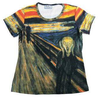 Which scream 1893 in the largest, General ladies print t-shirts series