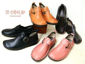 【InCholje(インコルジェ)】【コンフォートシューズ】思いっきり履きやすい!レトロバックル★ベルトシューズ【送料無料】歩きやすい靴だからコンフォートシューズとしてもどうぞ![FOO-SP-8005](22.0)