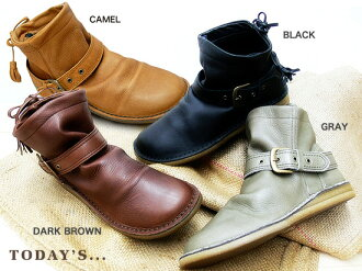 Holidays! Rakuten ranking Prize ★ rumpled soft ♪ short boots and Kapor put it! Moist high-quality book leather oil finish Kobe shoes manufacturer direct! Women's shoe store