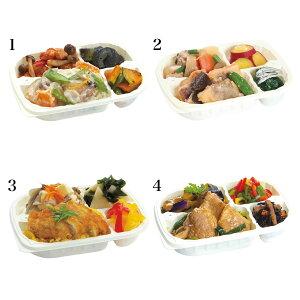 【新登場!冷凍 4点惣菜4種セット(塩分控えめセット) 低カロリー 減塩】在宅 お手軽 ダイエット レンジ