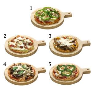 【新登場!冷凍 ピザ5種セット 低カロリー 低糖質 ヘルシー】在宅 おやつ お手軽 ダイエット