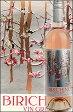 《ビリキーノ》 ヴァン・グリ カリフォルニア (シエラフットヒルズ+サンタクルーズ・マウンテンズ+ロダイ) [2015] BIRICHINO Winery Vin Gris California (Sierra Foothills+Santa Cruz Mountains+Lodi) 750ml スクリューキャップ [ロゼワイン カリフォルニアワイン]