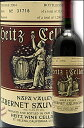 Heitz cab trailside