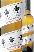 《コッポラ ディレクターズカット》 シャルドネ ロシアン・リヴァー・ヴァレー [2015] フランシス・フォード・コッポラ Francis Ford Coppola Winery Director's Cut Chardonnay Russian River Valley 750ml [白ワイン カリフォルニアワイン]